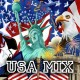 E-LIQUIDE USA MIX (ALFALIQUID)